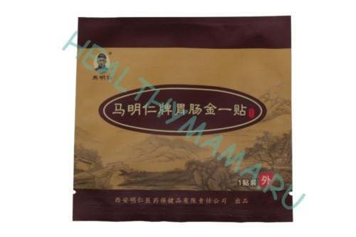 GastroPlaster2 желудочно-кишечный пластырь