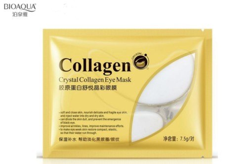 BioAqua hydrogel face mask collagen