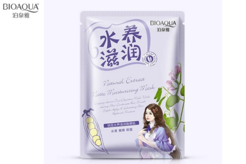 Bioaqua natural extract mask natto