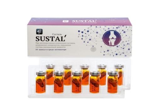 Sustal (Сусталь) Комплекс для суставов, Сашера-мед, 10 капсул