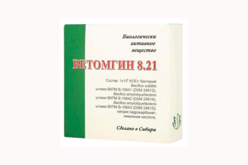 Ветомгин 8.21
