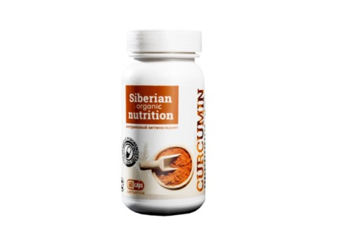 JUSTNATIVE JN CURCUMIN, натуральный антиоксидант, 60 капсул