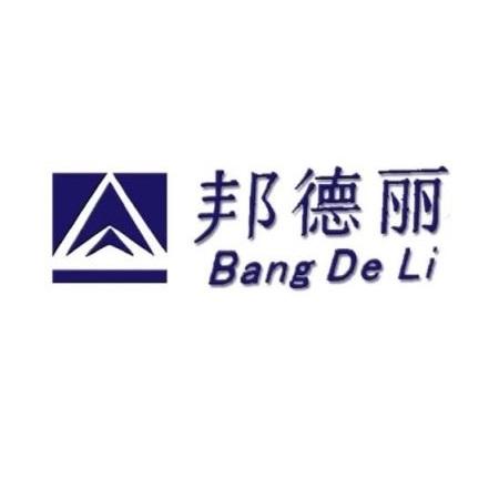 Bang De Li
