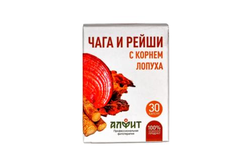 Концентрат на растительном сырье Чага и рейши с корнем лопуха, блист ,30 капс по 450 мг