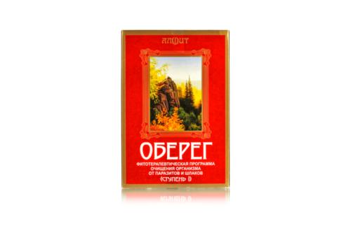 Фитокомплекс Оберег